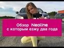 Обзор Neoline x-cop 9200. Два года использования комбоустройства 3в1