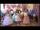 Это - наше ДЕТСТВО финальный танец с шарами на выпускной в детском саду 10 гр.