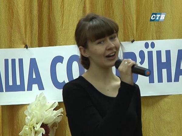 Міжнародний день рідної мови відзначили школярі Сєвєродонецька