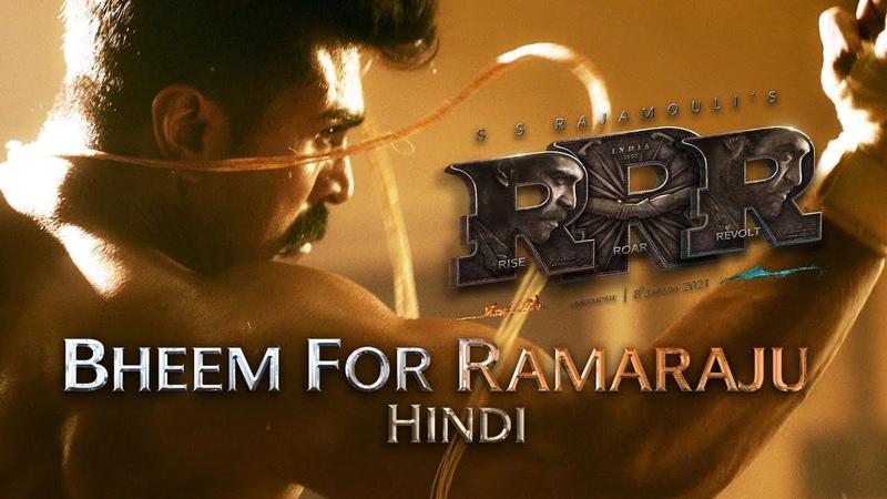 Bheem For Ramaraju Ram Charan's First Look RRR Movie NTR Ajay Devgn Alia SS Rajamouli