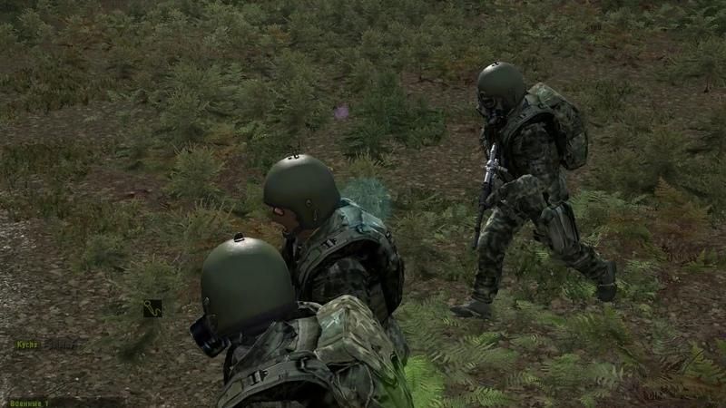 Рейд военных в ЧЗО 2 XRGame