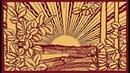 Око возрождения все 6 упражнений, с описанием по тексту книги пять тибетских жемчужин 6-я