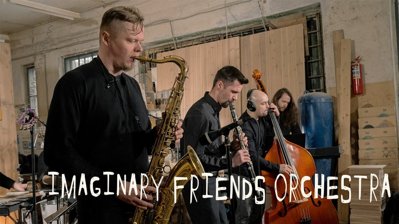 Imaginary Friends Orchestra Цех live