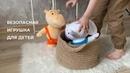 Тима и Тома мягкие плюшевые игрушки для мальчиков и девочек