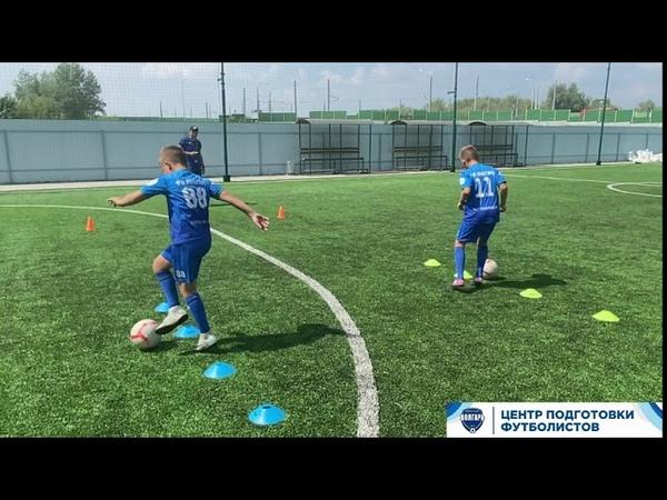 Индивидуальные тренировки по футболу в Самаре Футбольный клуб Волгарь