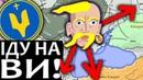 Таємниця Князя Святослава Хороброго. Нащо він стільки ходив / Київська Русь / Історія України