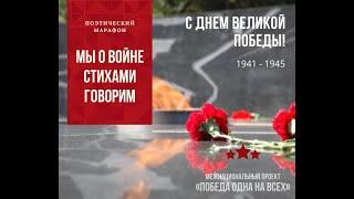 Горбачева Ирина, Москаленский район Омской области