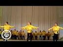 Любимое исполнение танца аргентинских гаучо на 13600 минуте 1975