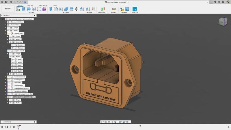 Микроурок Fusion360 Позиционирование 2 х компонентов друг относительно друга с отступом по 2 м осям