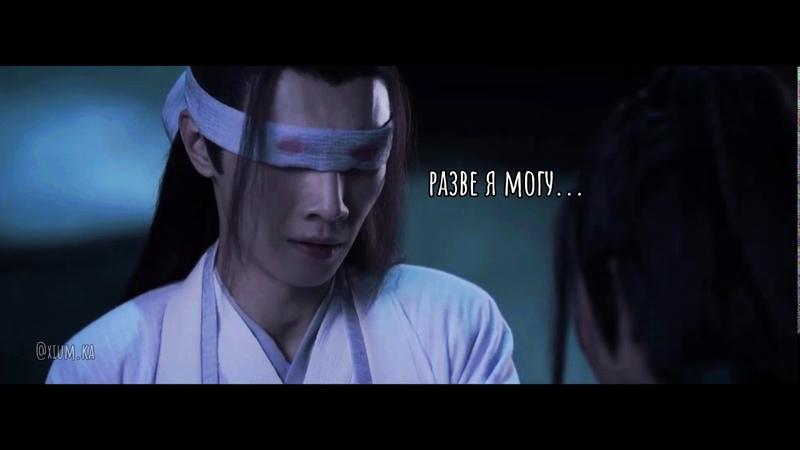 Xue yang xiao xingchen [ xuexiao ] the untamed