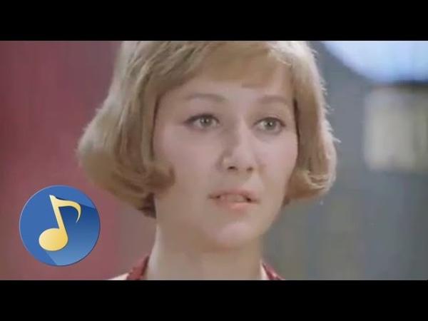 Романс Ольги - из фильма Государственная граница, (1980-88)