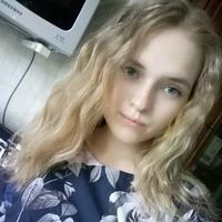 Надюша Панкратова, 0 подписчиков