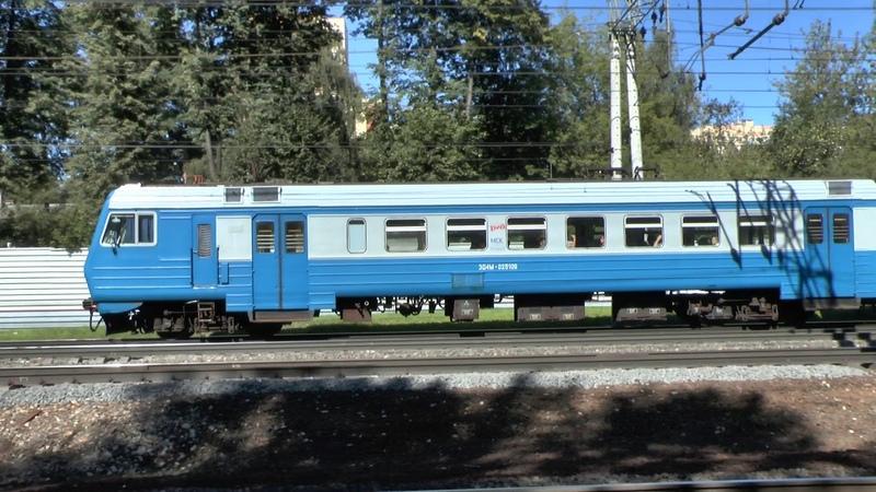 Мотовоз МПТ6 и электропоезд ЭД4м-0251