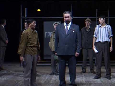 Спектакль «Басан Городовиков», режиссер Б.Шагаев
