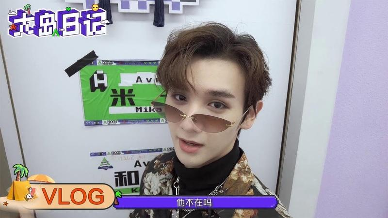 "Nine's Vlog Enjoy the Songkran Festival When Sing with a Smokey Makeup 烟熏妆歌手小九上线,营内 宋干节""好欢乐 大岛日 3576"