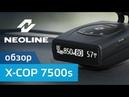 Обзор NEOLINE X-COP 7500s