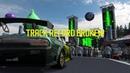 NFS ProStreet Rebalance mod Noisebomb Drift Ebisu Raceday All Track Records