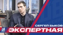Движение вверх с Сергеем Быковым - о первых деньгах, дедовщине и мечте, связанной со сборной