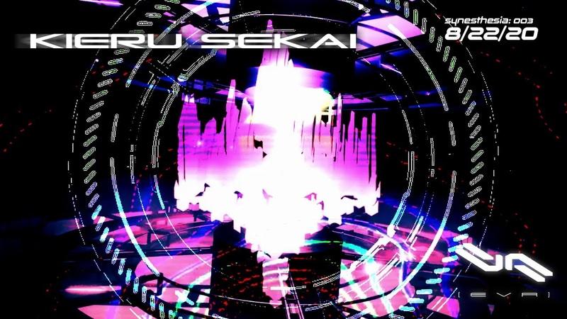 Kieru Sekai - Digital Tears 001 (Synesthesia 003 - 82220) [!!EPILEPSY WARNING!!]