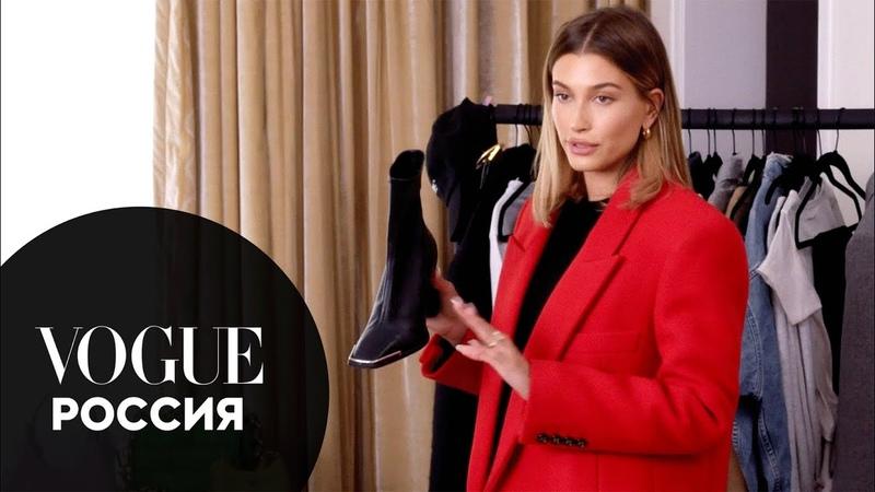 Хейли Бибер показывает 7 образов на неделю | Vogue Россия