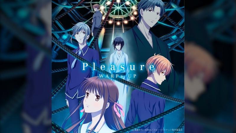 WARPs UP Pleasure Anime ver TVアニメ「フルーツバスケット」The Final OPテーマ