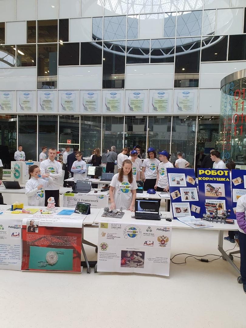 Международный научно-технический системно–инженерный конкурс-акселератор детских и молодежных инновационных проектов «НТСИ-SkАРТ», изображение №2