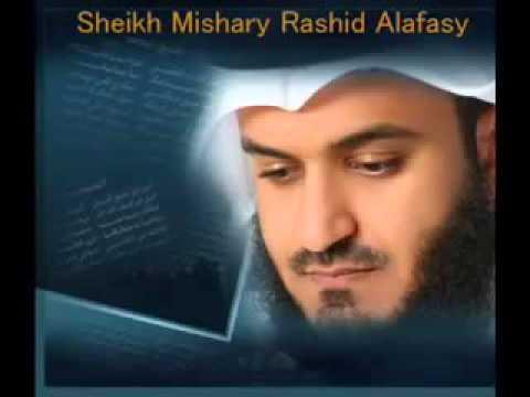 سورة الكهف كاملة مشارى بن راشد العفاسى al Kahf by Al Afasy