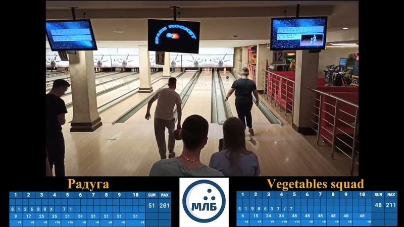 Радуга (МГТУ) - Vegetables squad (МПГУ) 2ой полуфинал, 3 тур