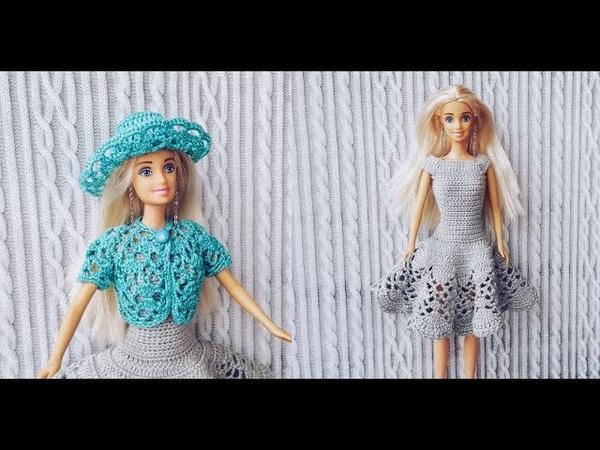 Комплект для куклы Барби крючком. Часть 3. Платье (Set for Barbie crochet doll. Part 3. Dress)